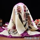 絲巾 特價杭州絲綢緞面90cm大方巾仿真絲巾女百搭圍巾春秋季薄披肩防曬 快速出貨