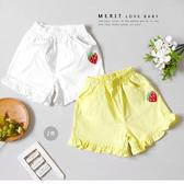 甜美小草莓刺繡荷葉邊平織褲 短褲 A字 可愛 女童短褲 口袋 刺繡 草莓 女童 女童褲 哎北比童裝