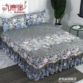 新款春夏2020包床邊布翻新床塌塌米床套床罩全包.8/1.5/1.2米床單 多莉絲旗艦店