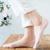 少女素色大人隱形船襪 襪子 止滑襪 隱形襪
