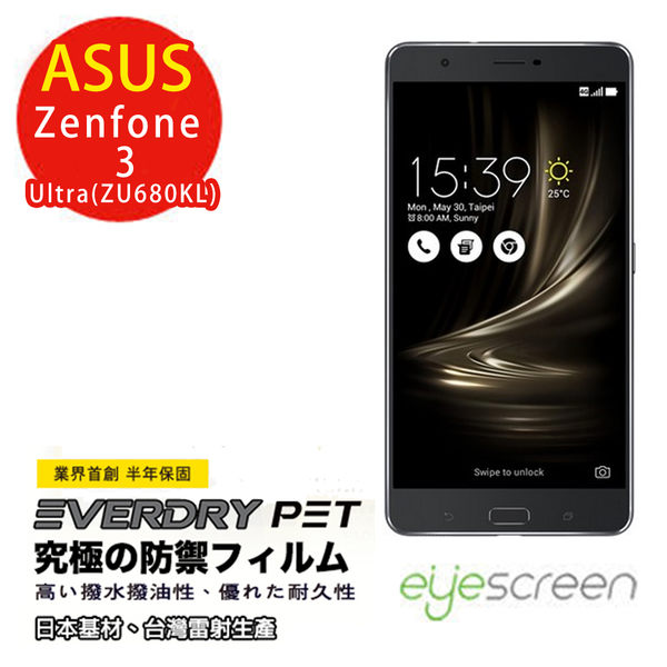 TWMSP★按讚送好禮★EyeScreen ASAU ZenFone 3 Ultra ?(ZU680KL)? EverDry PET 螢幕保護貼