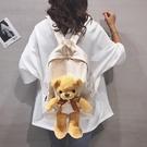 玩偶包 可愛大容量帆布包包女2021新款小熊玩偶學生書包ins網紅後背包潮