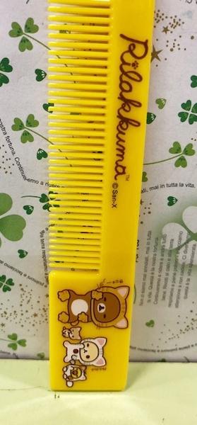 【震撼精品百貨】Rilakkuma San-X 拉拉熊懶懶熊~扁梳子-黃貓咪#19700