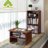 簡約現代飄窗桌陽臺榻榻米書桌飄窗書柜