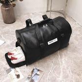 短途旅行包男女鞋位健身包圓筒包PU防水大容量行李包斜挎包運動包【購物節限時優惠】