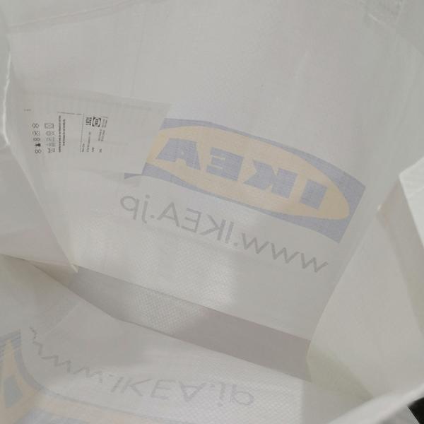 《花花創意会社》日單。IKEA防水訂製大購物袋覆膜編織可承重10kg【H7083】
