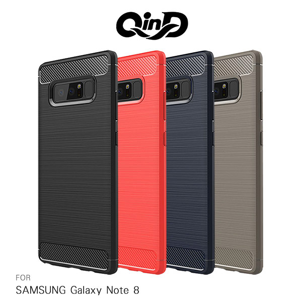 QinD SAMSUNG Galaxy Note 8 拉絲矽膠套 全包邊 保護殼 手機殼 防摔殼 軟套 背蓋 保護套