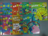 【書寶二手書T4/少年童書_RDN】寶寶動腦遊戲書-在哪裡?_記憶力大考驗_形狀找一找等_共7本合售