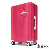 Deseno 棉花糖系列 多色 輕量 鏡面 細鋁框 旅行箱 20吋 行李箱 DL2614