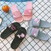 粉紅豹拖鞋女夏室內居家用厚底卡通可愛防滑軟底韓版情侶洗澡涼拖【快速出貨限時八折】