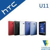 【贈LED隨身燈+立架】HTC U11 U-3u 4G/64G 5.5吋八核心智慧手機【葳訊數位生活館】
