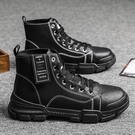 快速出貨 馬丁靴男秋季高筒皮鞋潮男鞋子韓版潮流英倫風百搭皮靴中筒短靴子【全館免運】