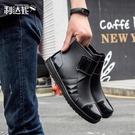 雨鞋男低幫雨靴短筒防滑水靴膠鞋馬丁靴防水鞋男士套鞋休閒釣魚鞋 快速出貨