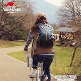 戶外運動騎行背包新款徒步登山包男女書包旅行包輕便雙肩包 中秋節全館免運