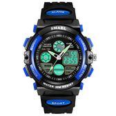 手錶男 雙顯戶外防水運動手錶防水電子錶多功能男錶《印象精品》p181