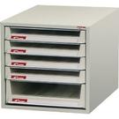 SHUTER 樹德 B4V-105P 桌上型資料櫃 5抽 300x400x297mm