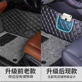 主駕駛室單個單片主駕司機位駕駛座全包圍汽車腳墊通用款易清洗大