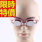 泳鏡-抗UV浮潛比賽游泳防霧蛙鏡3色56ab27【時尚巴黎】