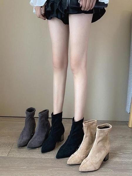 短靴女秋冬彈力襪靴加絨女靴子女冬季款粗跟尖頭網紅瘦瘦靴高跟鞋 星河光年