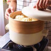 蒸籠砂鍋燉鍋蒸鍋陶瓷鍋家用沙鍋煲湯明火耐高溫日食記-享家生活館 YTL