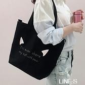 帆布包女單肩斜挎包包ins布袋大學生上課日系文藝簡約大容量韓版