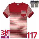 【99現貨限量專區】 夏季新款潮流英式風...