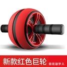 健腹輪 初學者健身器材家用回彈卷腹輪滾輪收腹腹健輪煉 AW7134【棉花糖伊人】
