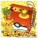皮卡丘 電動存錢筒 Pokemon 寶可夢 神奇寶貝 日本正品 該該貝比日本精品 ☆