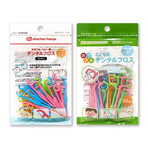 ☆愛兒麗☆阿卡將 彩色幼兒牙線棒30枚(1.5~3歲/3歲以上)