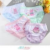 女童內褲(4件一組) 粉紅豬小妹正版舒適彈性三角內褲 魔法Baby