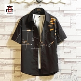 夏季日系涂鴉短袖襯衫男士寬鬆半袖大碼韓版潮流休閒襯衣外套 遇見生活