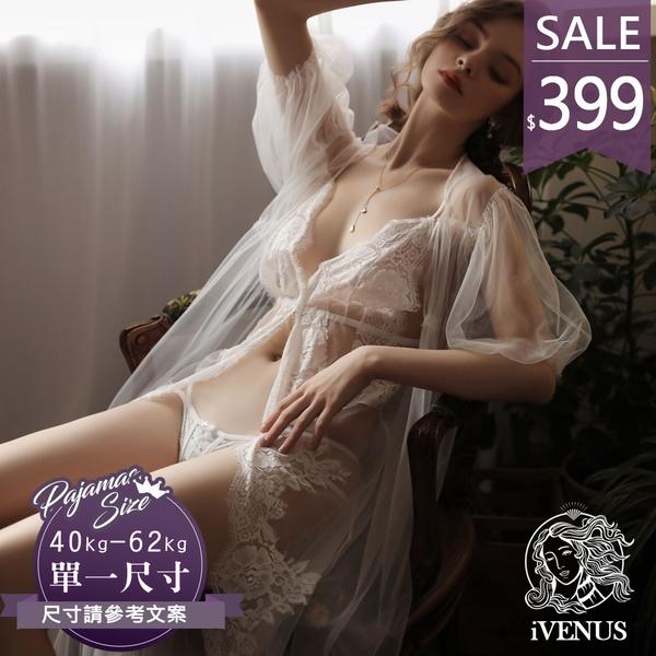 睡衣-禁愛誘惑外袍(睡衣可加購)法式性感透膚蕾絲彈性袖口誘惑睡袍 玩美維納斯 平價睡衣