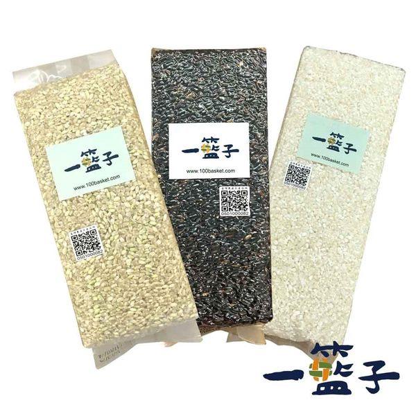 一籃子.白河健康好米組(白米*1+紫米*1+糙米*1) ﹍愛食網