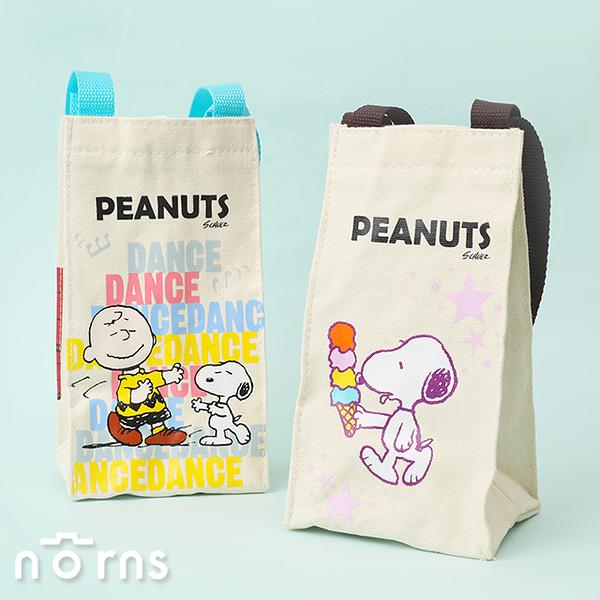 Snoopy保冷帆布飲料提袋v2-Norns 史努比正版手提袋 保溫保冰環保飲料袋