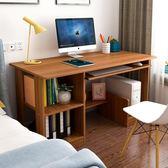 電腦桌 式桌簡易學生書桌寫字臺簡約經濟型學習桌家用桌臥室小桌子