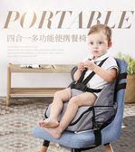 貝舟寶寶餐椅便攜式兒童餐椅包嬰兒多功能可折疊椅子吃飯餐桌椅【 新店開張八五折促銷】
