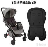 嬰兒車坐墊寶寶傘車棉墊兒童手推車餐椅四季 通用靠墊    LY8307『美鞋公社』