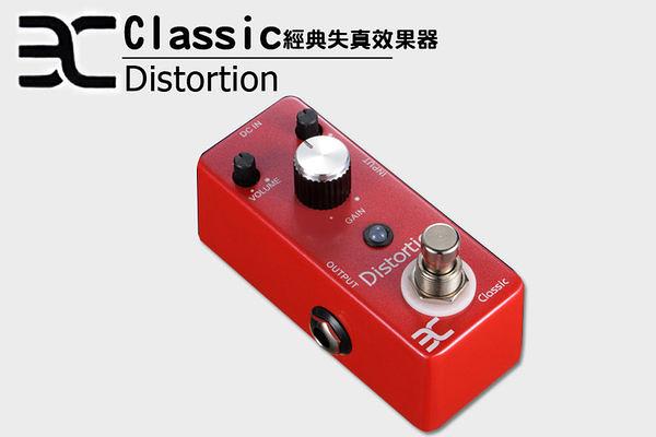 小叮噹的店- 電吉他效果器 TC-15 Classic Distortion 經典失真 鋁合金外殼 試聽