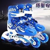 溜冰鞋兒童初學者全套裝旱冰輪滑鞋男童女小孩中大童可調節溜冰鞋 阿卡娜