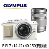 OLYMPUS E-PL7 14-42mm 手動變焦鏡+ 40-150mm 雙鏡組 (公司貨) 白色