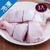 凱馨土雞雞腿切塊3盒(500g±5%【愛買冷凍】
