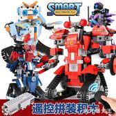 樂高積木 兼容樂高積木機器人科技系列機械組電動遙控車男孩子拼裝玩具 df9206【大尺碼女王】
