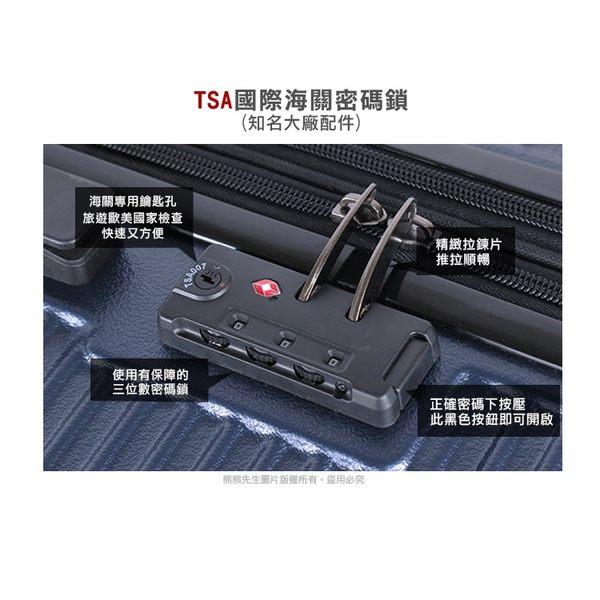 行李箱 旅行箱 拉桿箱 20吋 Turtlbox特托堡斯 T62