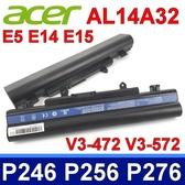 ACER AL14A32 原廠規格 電池 E5-521 E5-521G E5-531 E5-551 E5-551G E5-571 E5-571G E5-571P E5-571PG V3-472 TravelMate P256-MG