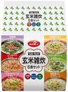 【京之物語】日本玄米雑炊六種口味低卡路里速食粥  6入 代餐 -預購商品