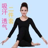 【買一立折⑧五折】2019 春夏新款瑜伽服女莫代爾瑜伽服套裝顯瘦運動健身服舞『鹿角巷』
