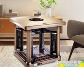 長虹取暖桌電暖桌家用正方形多功能四面烤火桌子電取暖爐取暖器WD 時尚芭莎