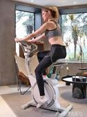 銀月動感單車家用室內自行車腳踏磁控超靜音運動健身車 交換禮物  YXS