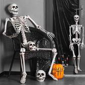 萬圣節裝飾品 鬼屋密室逃脫場景布置道具整人恐怖骨架  BQ716『夢幻家居』TW