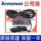 Lenovo 高品質 65W 長條型 TYPE-C TYPE C USB-C 變壓器 ThinkPad X1 Carbon ThinkPad X1C-5 TP13-2 Carbon T470 Yoga 920